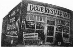 dixie res 300x193 Trailblazers present a review of public housing 'In the Beginning…The Dixie Court' story
