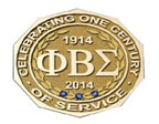 Phi Beta Sigma Fraternity Announces Centennial Founders Day Gala at Rosen Plaza Hotel