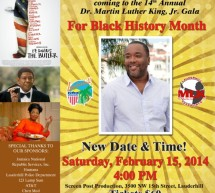 The City of Lauderhill and The Dr. Martin Luther King Jr. Taskforce Committee Present…. Lee Daniels …coming to the 14th Annual Dr. MLK,Jr. Gala