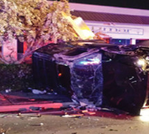 Fort Lauderdale Responds to Vehicle Accident Rollover