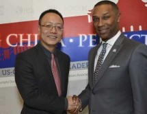China-HBCU exchange program launched