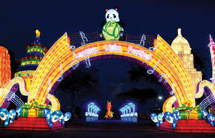 Chinese Lantern Lights Festival: A way to celebrate the Chinese Culture