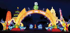 chinese-lantern-lights-fest