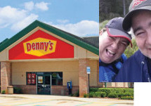 Denny's fires employees for making Black customers pay before eating