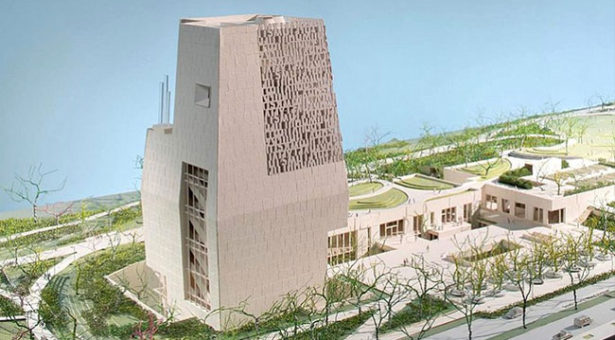 Lawsuit Filed to Block Obama Presidential Center in Chicago